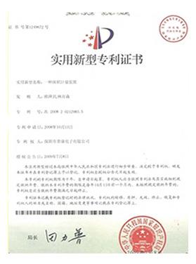 ISO13485   ISO9001