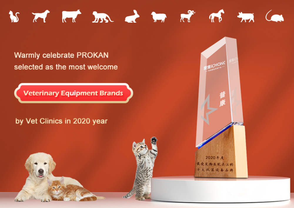 PROKAN be awarded as Most Welcome Veterinary Brand
